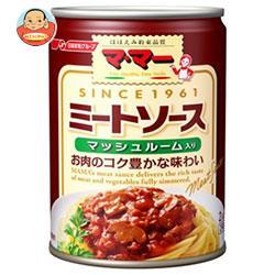 日清フーズ マ・マー ミートソース マッシュルーム入り 290g缶×12個入