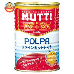 ムッティ MUTTI ファインカットトマト 400g缶×12個入