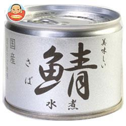 伊藤食品 美味しい鯖水煮 190g缶×24個入