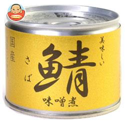 伊藤食品 美味しい鯖味噌煮 190g缶×24個入