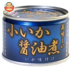 伊藤食品 美味しい小いか醤油煮 150g缶×24個入