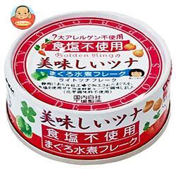 伊藤食品 美味しいツナ水煮 食塩不使用 70g缶×24個入