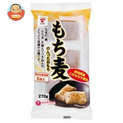 たいまつ食品 もち麦の入ったおもち 270g×12袋入
