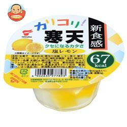 たいまつ食品 カリコリ寒天 塩レモン 160g×12個入