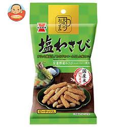 岩塚製菓 大人のおつまみ 塩わさび 53g×10袋入