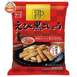 岩塚製菓 大人のおつまみ えび黒こしょう 90g×12袋入