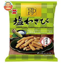 岩塚製菓 大人のおつまみ 塩わさび 90g×12袋入