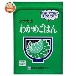田中食品 タナカのわかめごはん 250g×1袋入