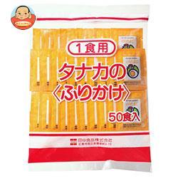 田中食品 タナカの〈ふりかけ〉1食用 のりたまご 50食入 (2.5g×50袋)×1袋入