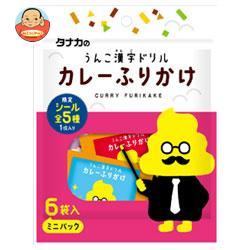 田中食品 うんこ漢字ドリルカレーふりかけ 6袋入 12g×10袋入