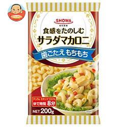 昭和産業 (SHOWA) サラダマカロニ 200g×24袋入