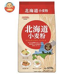 昭和産業 (SHOWA) 北海道小麦粉 650g×20袋入