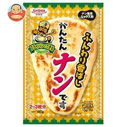 昭和産業 (SHOWA) かんたんナンです 180g×6袋入