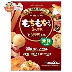 昭和産業 (SHOWA) まるめて焼くだけもちもちパンミックス (100g×2袋)×6箱入