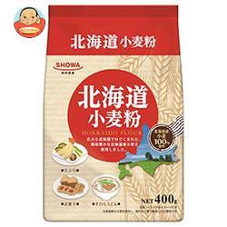 昭和産業 (SHOWA) 北海道小麦粉 400g×20袋入