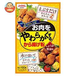 昭和産業 (SHOWA) お肉をやわらかくするから揚げ粉 100g×10袋入