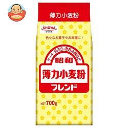 昭和産業 (SHOWA) フレンド(薄力小麦粉)700g×20袋入