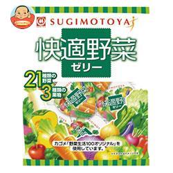 杉本屋製菓 快適野菜ゼリー 154g(22g×7個)×20袋入