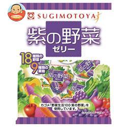 杉本屋製菓 紫の野菜ゼリー 154g(22g×7個)×20袋入
