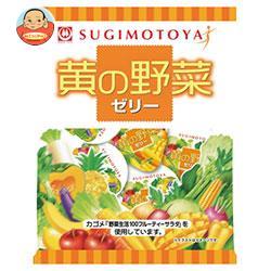 杉本屋製菓 黄の野菜ゼリー 154g(22g×7個)×20袋入