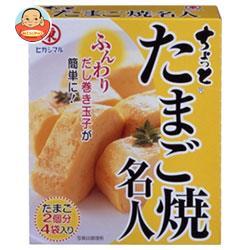 ヒガシマル醤油 ちょっとたまご焼名人 (8g×4袋)×10箱入