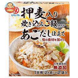 ヒガシマル醤油 押麦入り 炊き込みご飯調味料 (21g×2袋)×10箱入