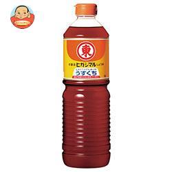 ヒガシマル醤油 うすくちしょうゆ 1Lペットボトル×15本入