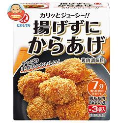 ヒガシマル醤油 揚げずにからあげ 鶏肉調味料 3袋×10箱入