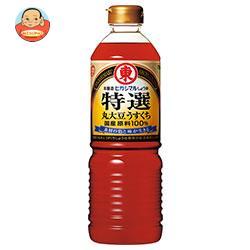 ヒガシマル醤油 特選丸大豆うすくちしょうゆ 750mlペットボトル×12本入