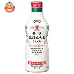 ヒガシマル醤油 特選低塩丸大豆うすくちしょうゆ 400ml×12本入