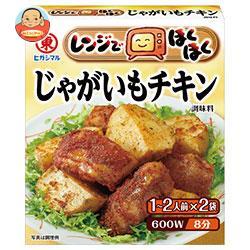 ヒガシマル醤油 レンジでほくほく じゃがいもチキン調味料 2袋×10箱入