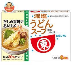 ヒガシマル醤油 減塩うどんスープ 6袋×10箱入