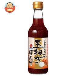 ヒガシマル醤油 まろやか玉ねぎぽんず 360ml瓶×12本入