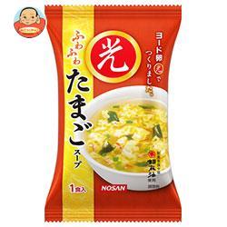 日本農産工業 ヨード卵・光 ふわふわたまごスープ 1食×20袋入