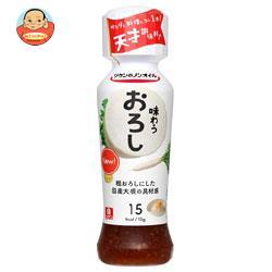 理研ビタミン リケンのノンオイル 味わうおろし 190mlペットボトル×12本入