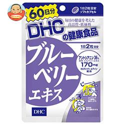 DHC ブルーベリーエキス 60日分 120粒×1袋入