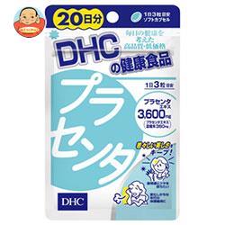 DHC プラセンタ 20日分 60粒×1袋入