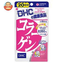 DHC コラーゲン 20日分 120粒×1袋入