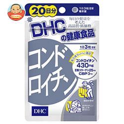 DHC コンドロイチン 20日分 60粒×1袋入
