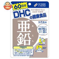 DHC 亜鉛 60日分 60粒×1袋入