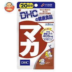 DHC マカ 20日分 60粒×1袋入