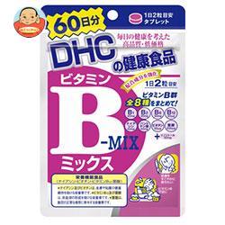 DHC ビタミンBミックス 60日分 120粒×1袋入