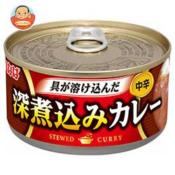 いなば食品 深煮込みカレー 165g缶×24個入