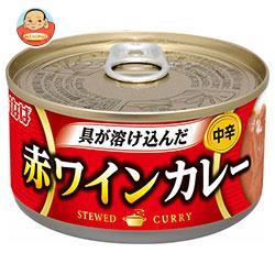 いなば食品 赤ワインカレー 165g缶×24個入