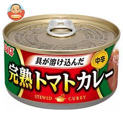 いなば食品 完熟トマトカレー 165g缶×24個入