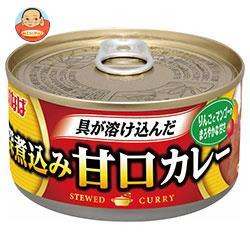 いなば食品 深煮込み 甘口カレー 165g缶×24個入