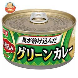 いなば食品 深煮込み グリーンカレー 165g缶×24個入