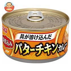 いなば食品 深煮込み バターチキンカレー 165g缶×24個入