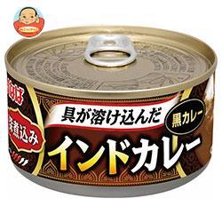 いなば食品 深煮込み インド黒カレー 165g缶×24個入