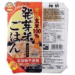 神明 ファンケル 発芽米ごはん 160g×24個入